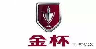 北京副中心拆迁现场:村民跳脚高兴 大家抢着签