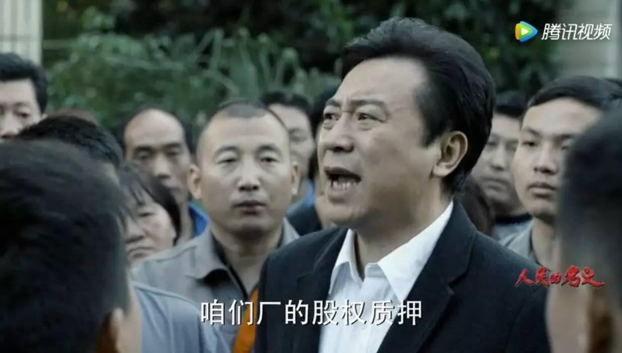 ▲剧中大风厂的股权纠纷