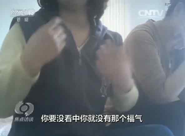 央视揭秘五行币:5000元一枚,1年后价值400万?