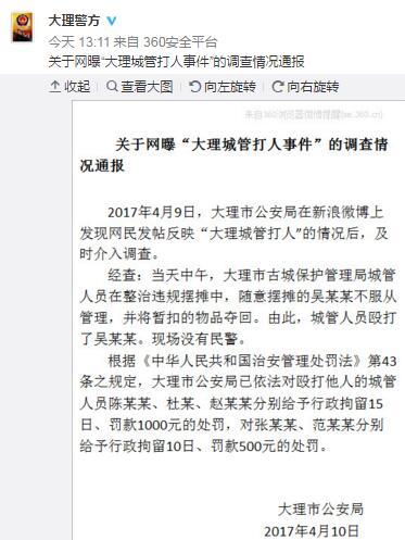 北京赛车pk10是真实的吗