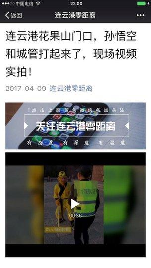 北京赛车开奖原理