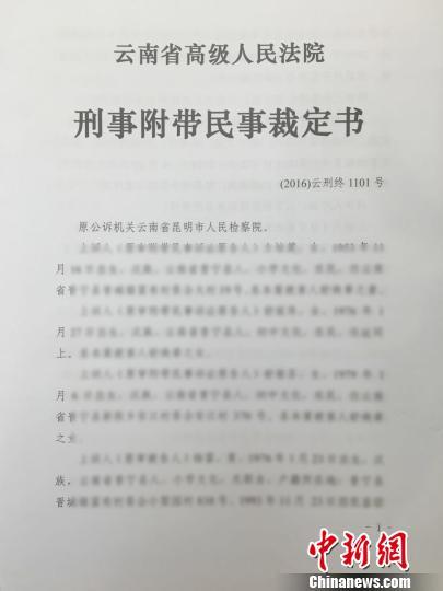 北京赛车套利方法