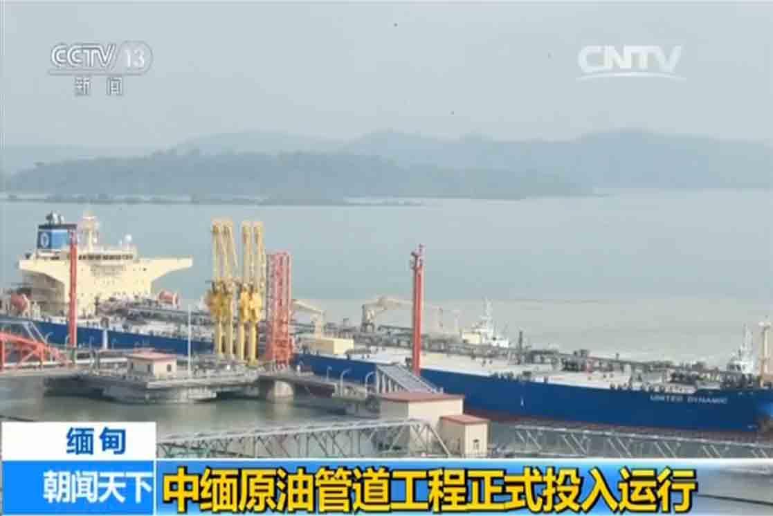中缅原油管道工程正式运行