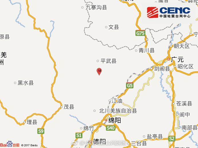 四川绵阳发生3.7级地震 震源深度14千米