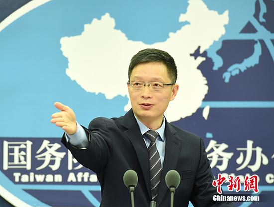 资料图:国务院台办发言人安峰山。 中新社记者 张勤 摄