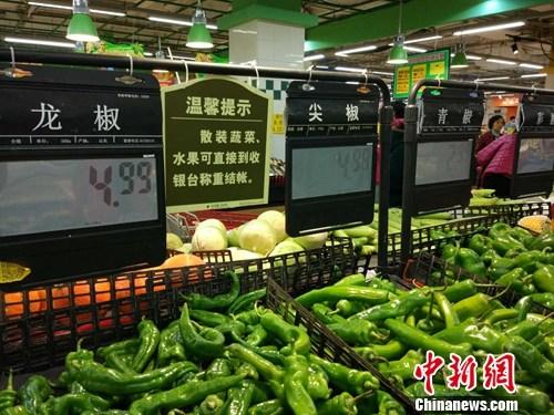 资料图:市民在超市选购蔬菜。中新网记者 李金磊 摄