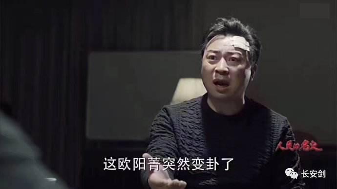 (图:蔡成功边举报边躲藏,危机四伏)