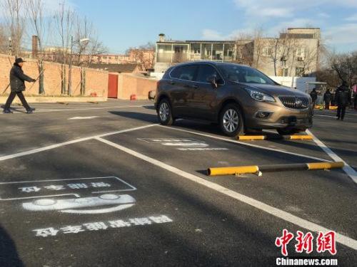 """资料图:2016年12月,北京西单灵境胡同地铁站旁,闲置了多年的空地变身为""""便民停车场"""",新增142个停车位。 曾鼐 摄"""