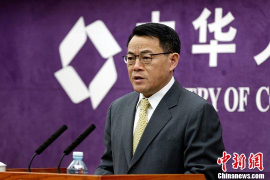 资料图:商务部新闻发言人孙继文  中新社记者 李慧思 摄