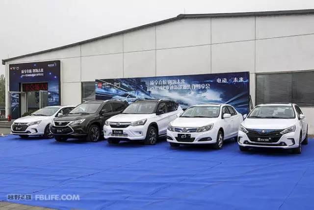 颤抖吧 比亚迪又出新车了 2017款比亚迪秦EV300发布