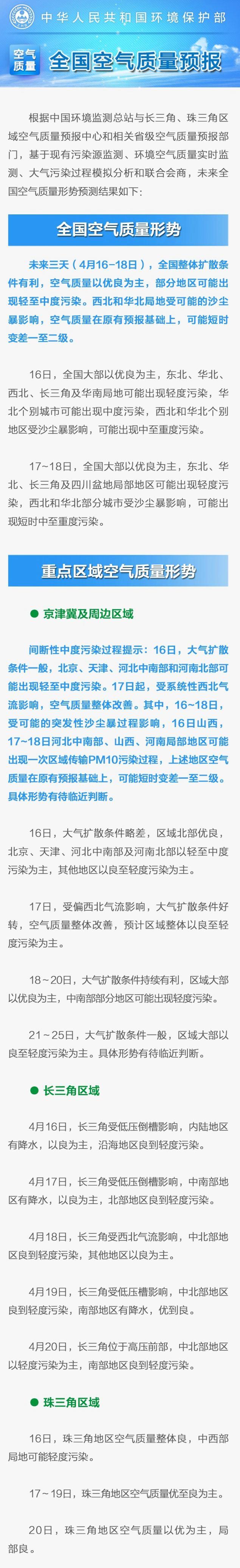 北京赛车PK10投注网站