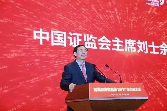 北京到2020年公办校全就近入学
