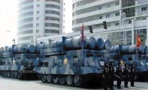 朝鲜阅兵 潜射中程导弹首亮相pin6网址