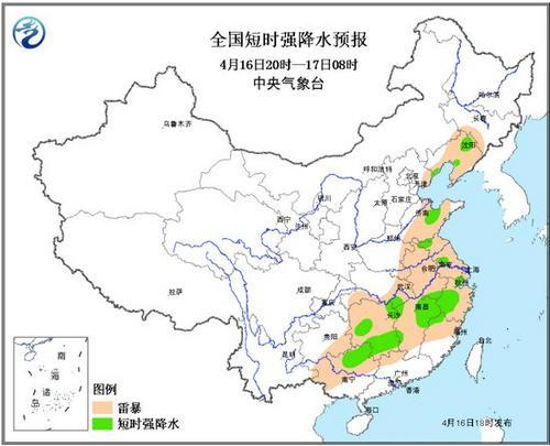 江南等地将有强对流天气 局地或伴随雷暴大风冰雹