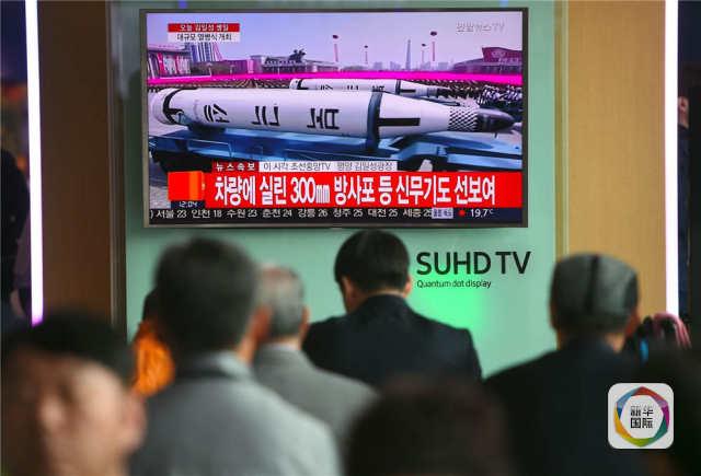 首尔某车站播放朝鲜阅兵直播画面