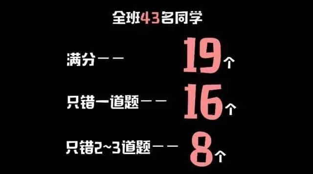 做完美国v学生数学题,中国初二学生说的这句话壶焗视频图片