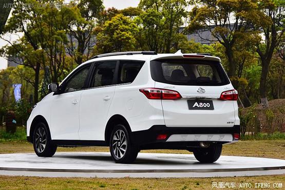 长安欧尚A800发布 搭载1.5T/1.6L发动机