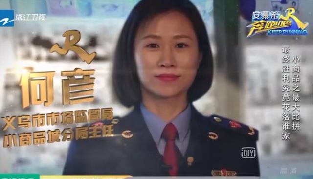 《奔跑吧》第一期 邓超被素人质检员怒怼 浑身都是戏爆笑上演