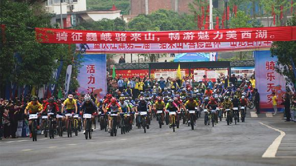 """500""""骑士""""决战西湖之巅 江津骆来山山地自行车赛开赛"""
