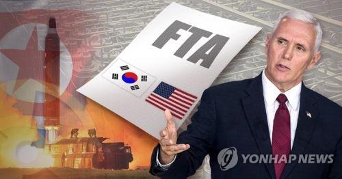 """特朗普再向韩日要""""保护费"""":不给钱就撤兵"""