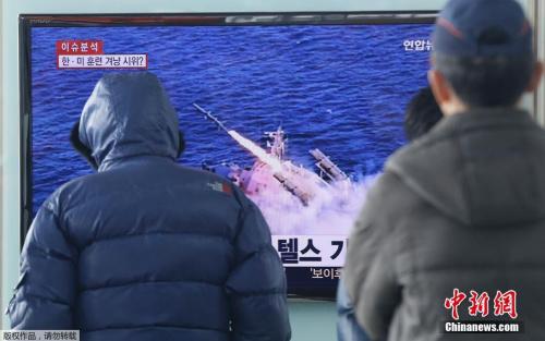 阅读更多关于《朝鲜半岛局势炸药味实足 中俄多次发声吁冷静》