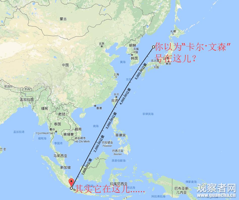 美军称卡尔文森号航母未赴朝鲜半岛 现距朝鲜3千海里