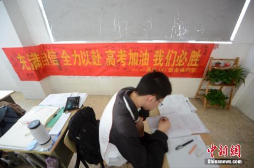 资料图:2016年5月25日,江苏扬州一所中学迎高考,校园内挂满了正能量励志横幅标语。孟德龙 摄