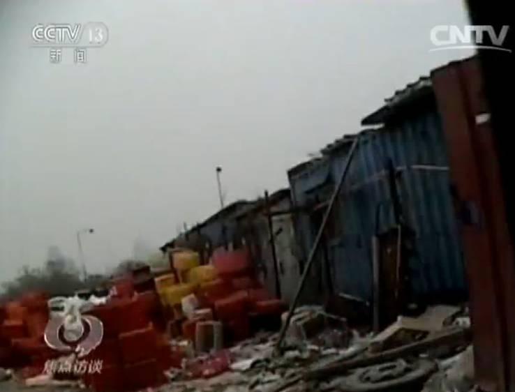 京沪高铁沿线垃圾堆成山 上百亩国有土地被强占