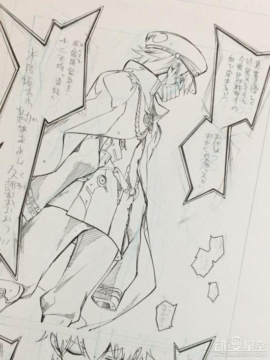 《双星之玩具师》漫画43话草稿图神秘漫画是阴阳我系的少年粉色图片