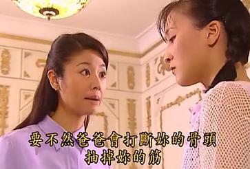 你没看懂的情深深雨濛濛:杜飞居然是医闹,如萍可以直接去宫斗了