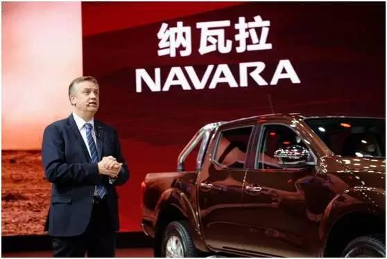 纳瓦拉NAVARA:国内首款高端SUV级皮卡