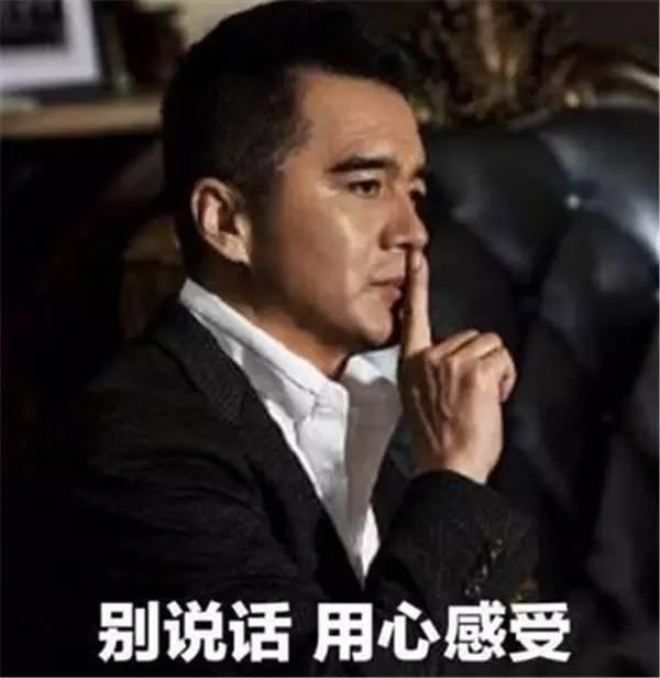 《人民的名义》祁同伟:53岁娶了四任老婆,均是大美女,2个儿子超帅