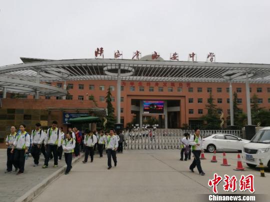 图为西安中学。