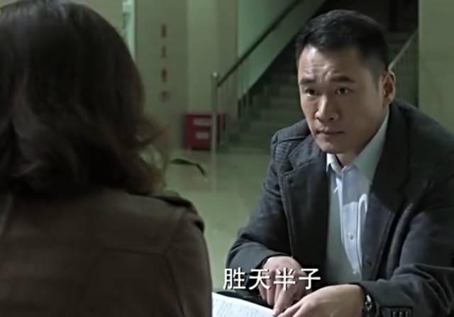 公安厅长黑化,怪凤凰男出身?