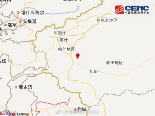 新疆叶城县发生4.3级地震 震源深度8千米