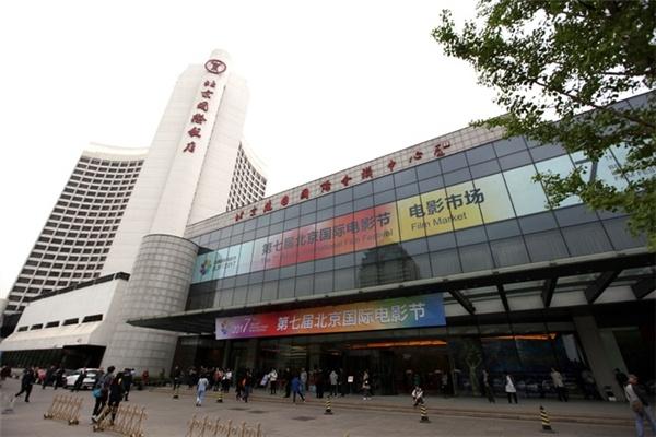 第七届北京国际电影节电影市场19日盛大开幕