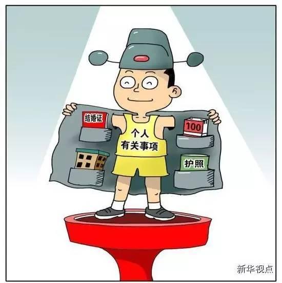 北京pk赛车