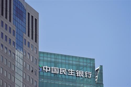 民生银行7月底前兑付假理财本金 张颖多处房产被查封