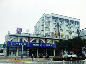 pk10凤凰娱乐