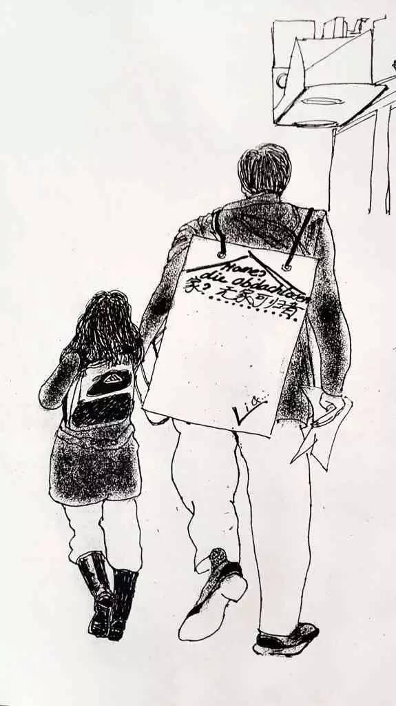 郭利在狱中画的一幅和女儿的漫画:由于不能十分确定女儿的样貌,因此只能画背影。图|受访者提供