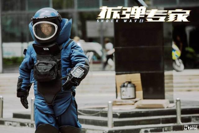 《拆弹专家》演绎警匪版人民的名义,但刘德华可不是侯亮平
