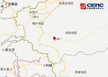 新疆和田地区皮山县发生3.9级地震 震源深度19千米