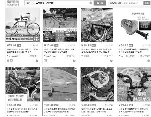 北京赛车pk10杀号技巧