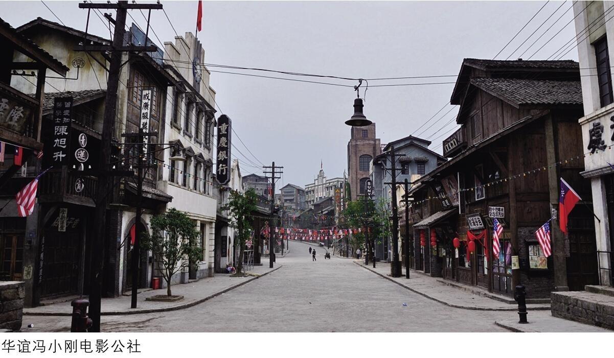 华谊兄弟布局影视小镇 是真正发力点还是圈地
