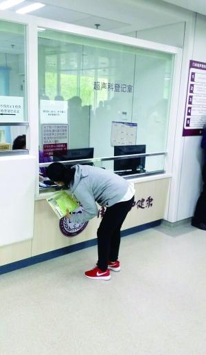 十一黄金周启幕 张家界景区迎大批韩国游客
