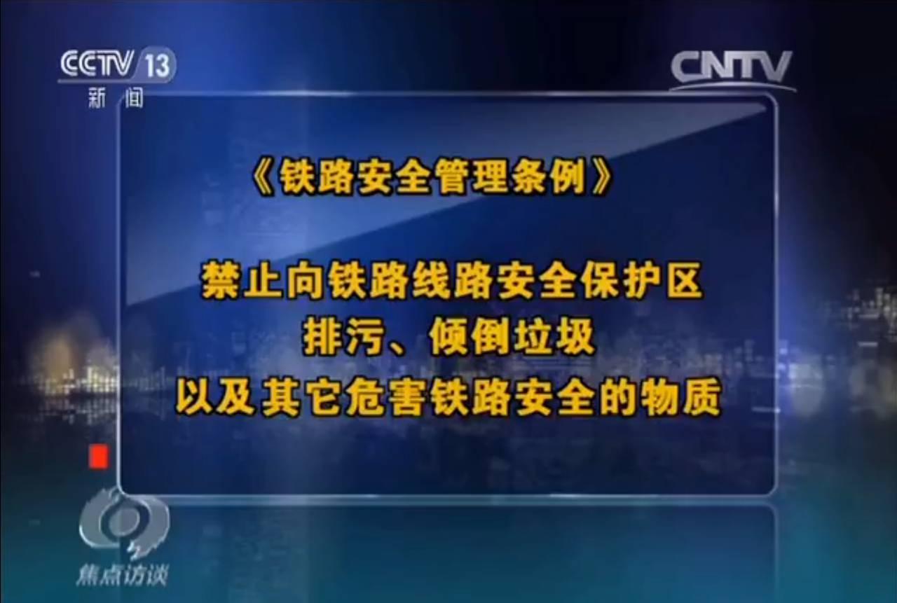 北京赛车买号违法吗