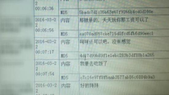 北京赛车pk10网站平台
