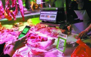 肉菜市场都可手机支付。记者邱伟荣摄