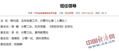 北京赛车pk10信誉网