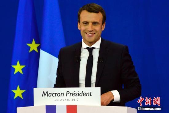 资料图:法国总统马克龙。中新社记者 龙剑武 摄